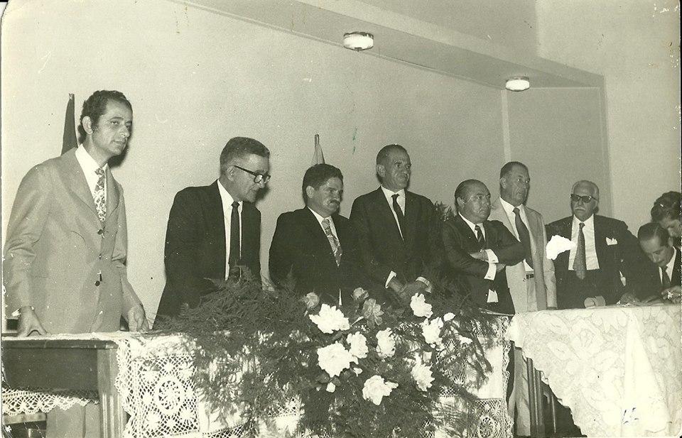 camara posse 1970